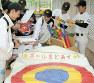 野球体験教室に向けて準備する平田の選手たち=島根県出雲市の同校で2018年12月25日、長宗拓弥撮影