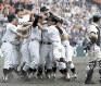 サヨナラ勝ちで優勝を決め、喜ぶ広陵の選手たち=阪神甲子園球場で1991年4月5日