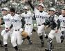 慶応を破り、大喜びでスタンドへあいさつに向かう華陵の選手たち=2008年3月26日、矢頭智剛撮影